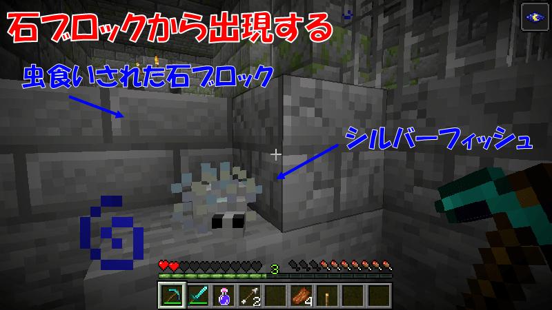 地下 要塞 マイクラ 【マイクラいこさみ】エンドポータルが、どうしても見つからない場合 part21